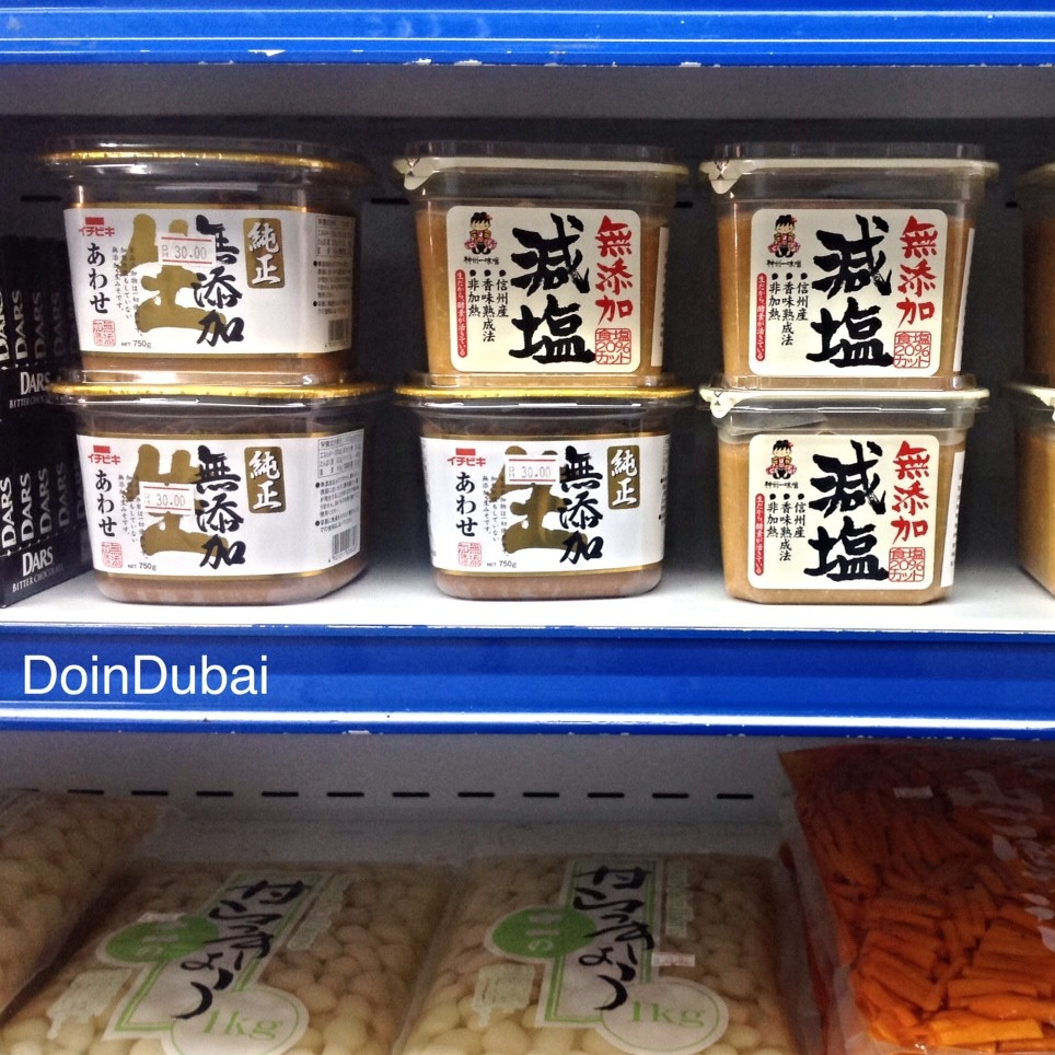 Versatile Miso paste from Deans Fujiya Japanese Supermarket in Dubai