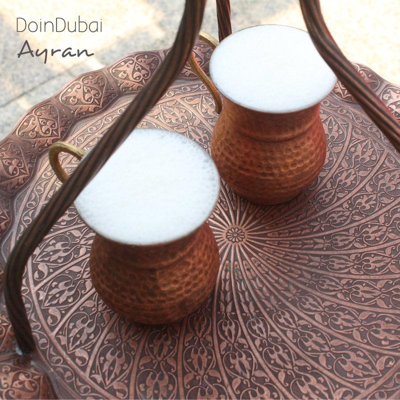 Saray Sultan Ayran drink DoinDubai Turkish Cafe