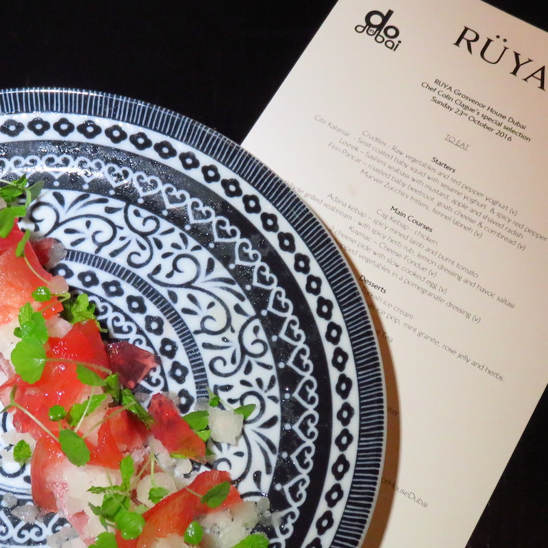 ruya-dubai-doindubai-dessert-with-menu-card-gallery