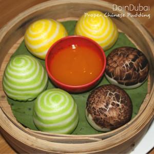 Zheng He's Sweet Dim Sums
