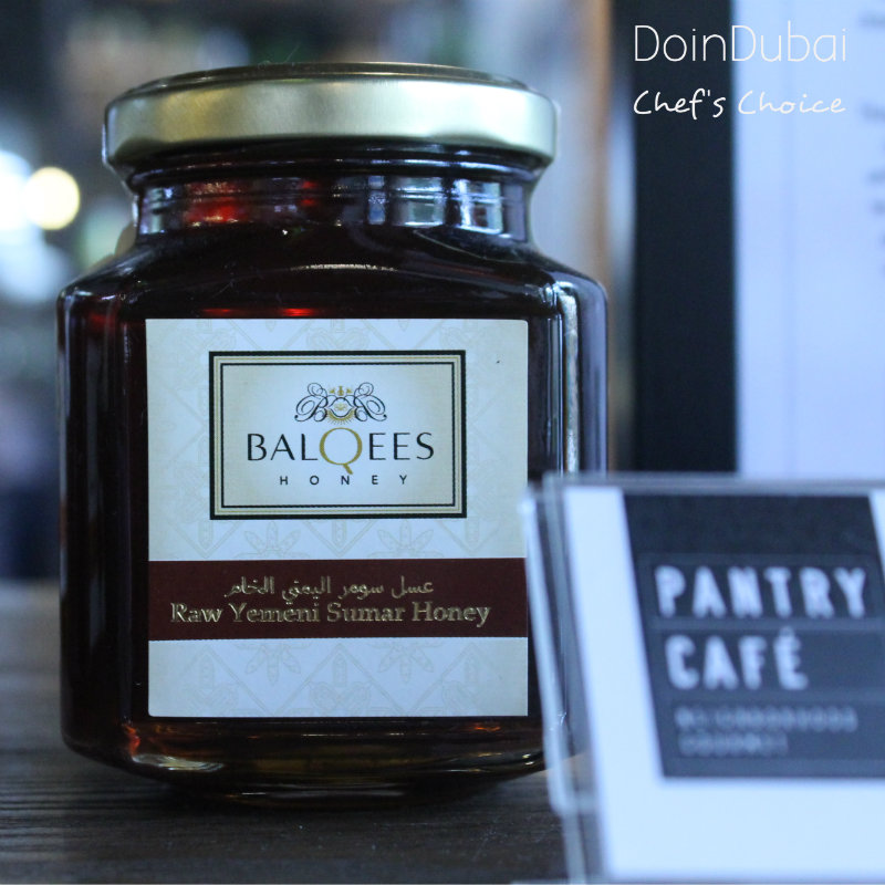 Balquees Raw Honey Edible Christmas Gifts DoinDubai
