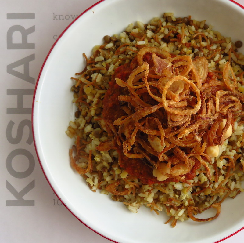 WHAT IS KOSHARI  DoinDubai.com