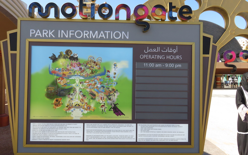 Dubai Parks and Resorts DoinDubai Motiongate Map copy