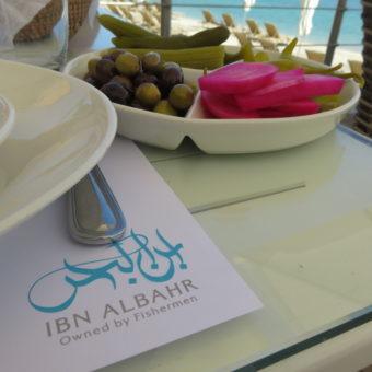 Ibn Al Bahr Club Vista Mare